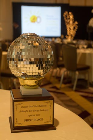Dazzle YA Disco Ball Trophy
